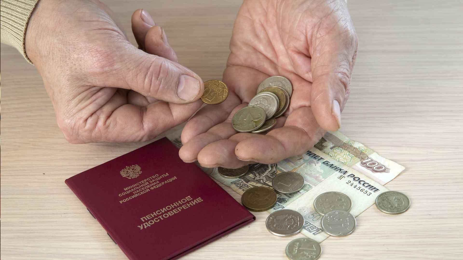 В течение какого времени можно получить пенсию в почтовом отделении как рассчитать свою пенсию сегодня